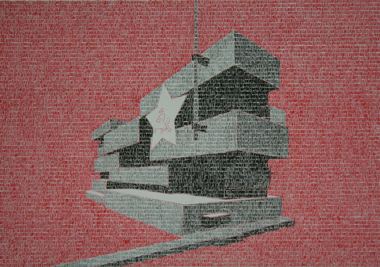 Gonzalo-Elvira-Karl-y-Rosa--2015-Tinta-china-sobre-papelBritania-35x50cm