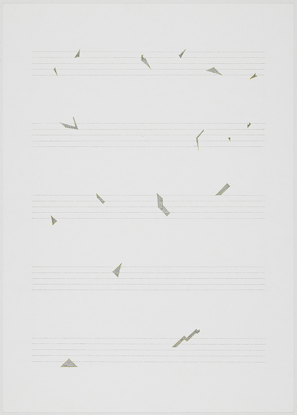 Gonzalo-Elvira-AMN-2016-Tinta-sobre-papel-70x50cm
