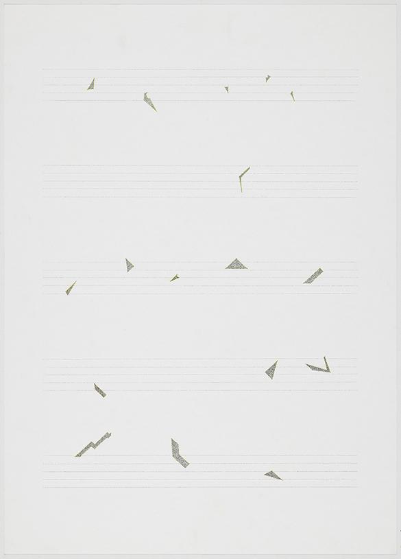 Gonzalo-Elvira-NR-2016-Tinta-sobre-papel-70x50cm
