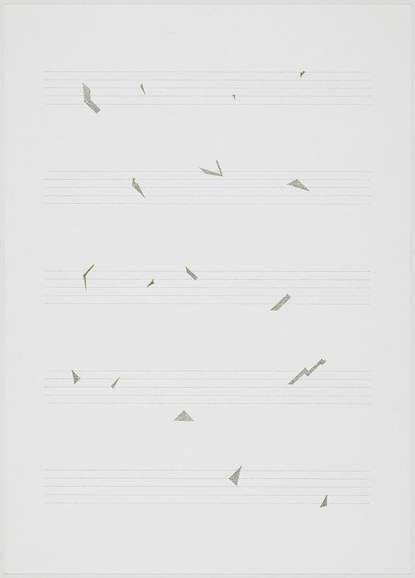 Gonzalo-Elvira-RJM-2016-Tinta-sobre-papel-70x50cm