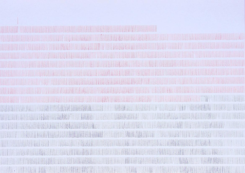 Gonzalo-Elvira-S-2015-Tinta-china-sobre-papel-Britania-50x70cm
